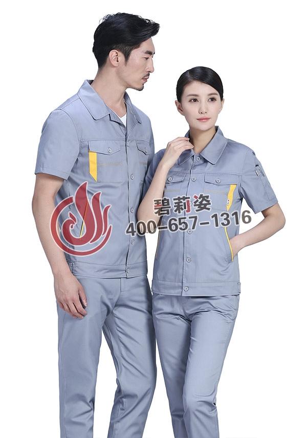 北京劳保棉服定做厂家