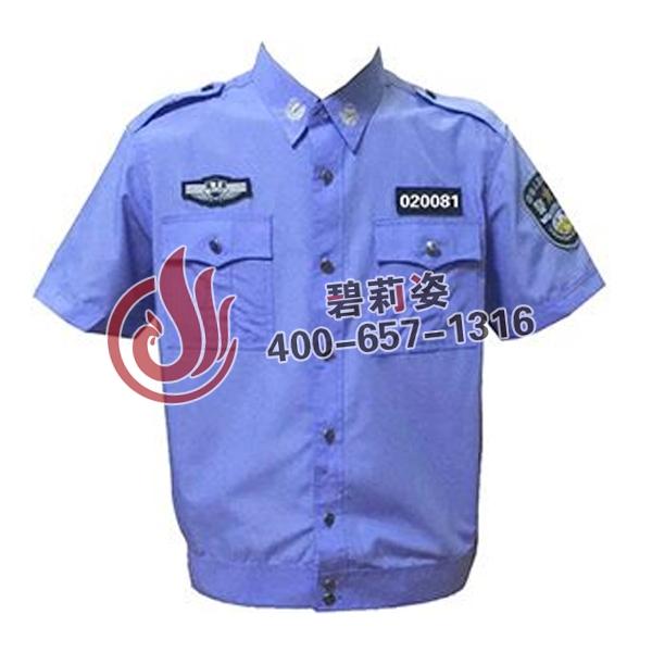 全国保安制服